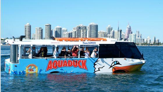 Gold Coast Aquaduck Tour - 1 Hour City and River Tour