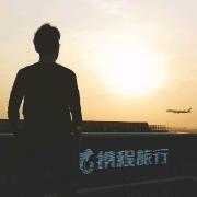 爱尚Travel