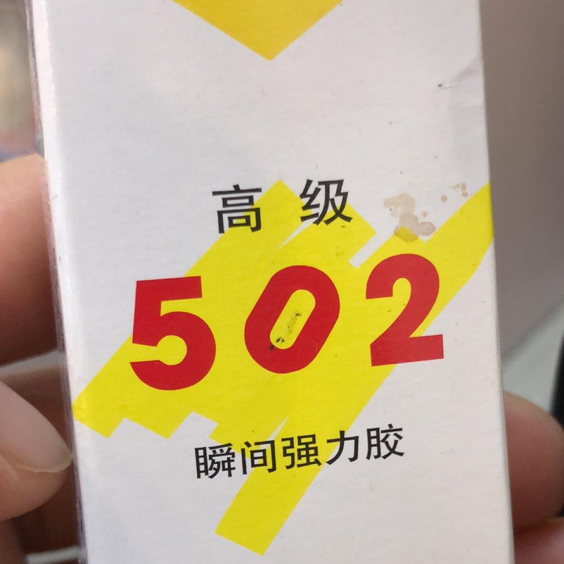 阿泰520