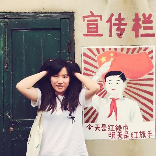 Miss chun