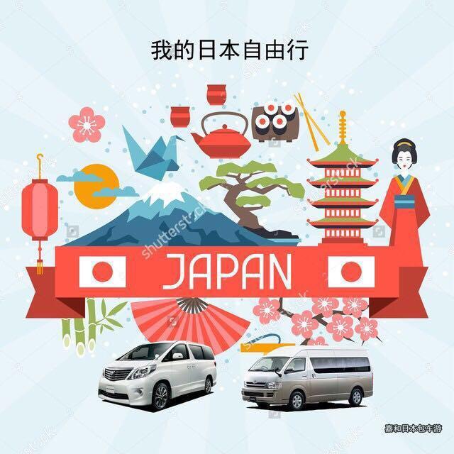 日本九州自由行