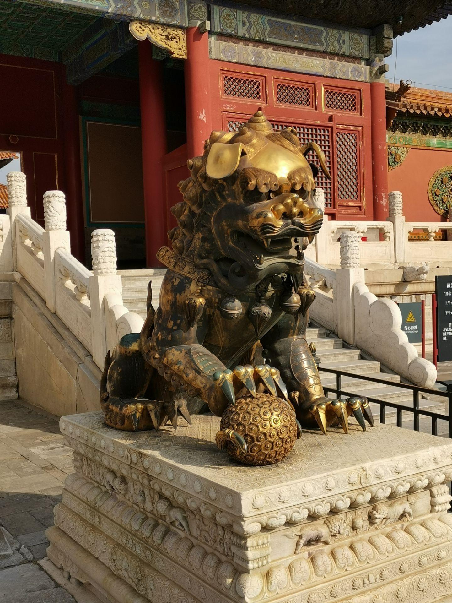 昆明城原始皇帝