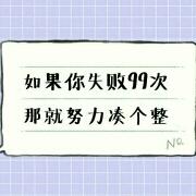 shenlanxingyu