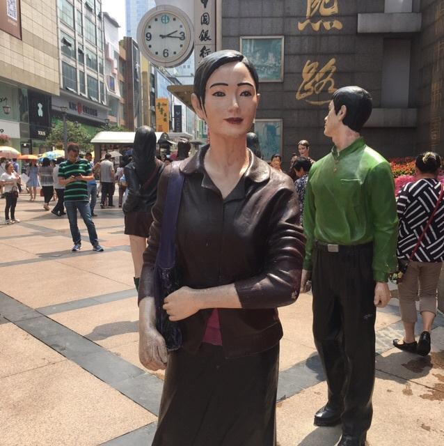 东方文化艺术