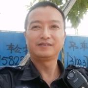 songzi1970