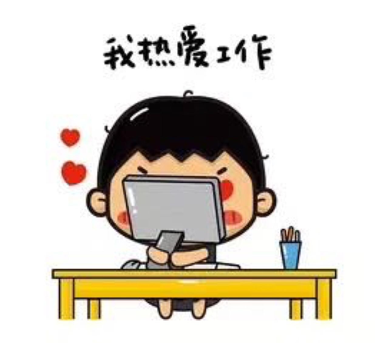 小小彬0125