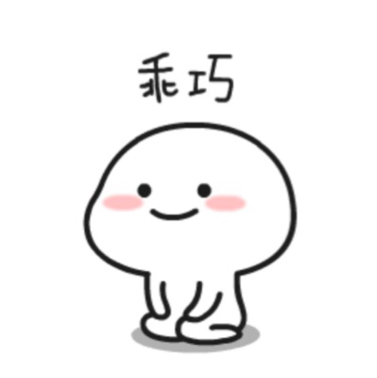 王村的小F