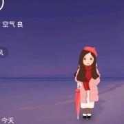yingzi0114