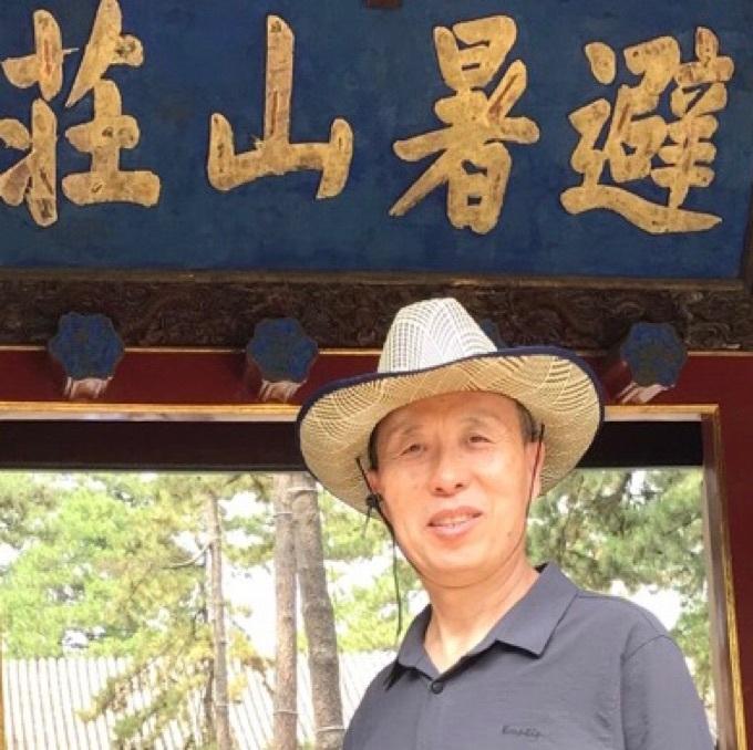 wang汪