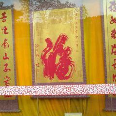 두슈펑(독수봉) 여행 사진