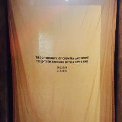 차이나타운 헤리티지 센터 여행 사진