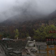 Yumeng Mountain Resort User Photo