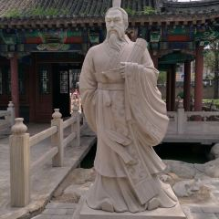 Site Emperor Qing Begging Immortality User Photo