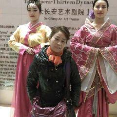 <서안 13왕조> 쇼 여행 사진