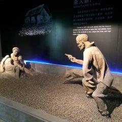 건천박물관 여행 사진