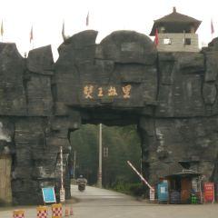 Bowang Mountain User Photo