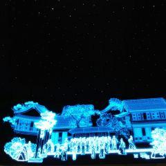 中國科舉博物館(江南貢院)用戶圖片