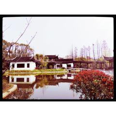 City Green Valley Scenic Area User Photo
