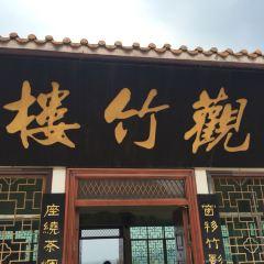 Taohuajiang Bamboo Sea  User Photo