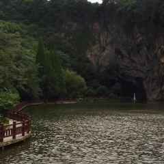 Wanhua Cave User Photo