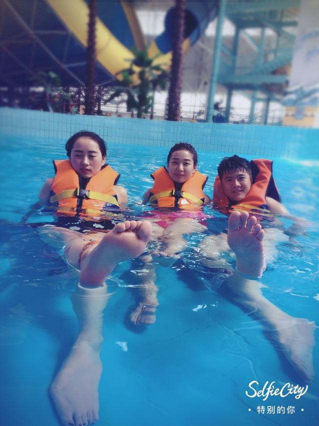 Fangzhou Hot Spring Water World