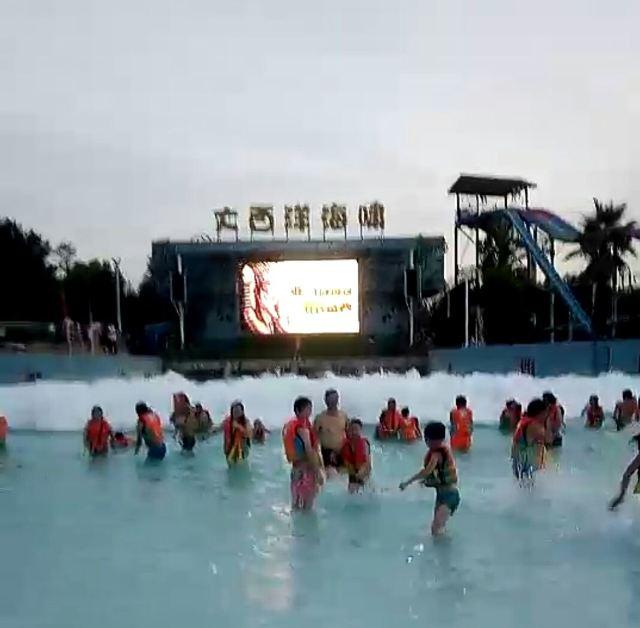 亞馬遜水上樂園