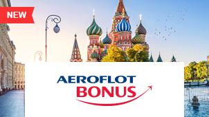 "<span bgcolor=""red"">NEW</span> Aeroflot Bonus"