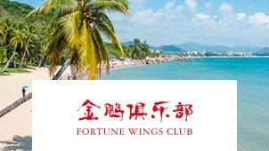 Fortune Wings Club