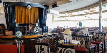 艾灵顿爵士酒吧