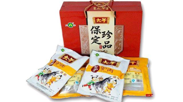 【大午】河北特色美食 珍品驴肉礼盒(包邮)