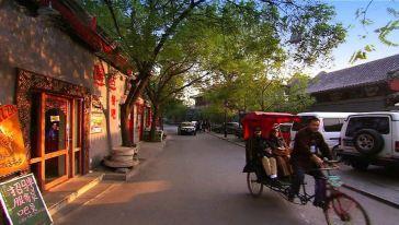 老北京胡同游06