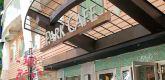 公园咖啡厅 Park Cafe