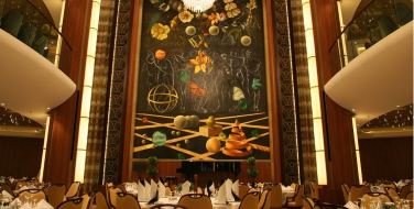 奥帕斯餐厅