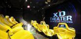 4D电影院 4D Cinema