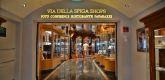 史皮卡购物大道 Via Della Spiga Shops