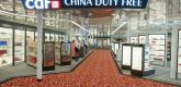 cdf中国免税店 cdf China Duty Free