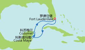 跟团游·西加勒比海+迈阿密+迪士尼乐园(迈阿密 科苏梅尔 科斯塔玛雅 奥兰多)