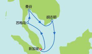 跟团游·新加坡+苏梅岛+曼谷(林查班)+越南(胡志明)+新加坡 (上海往返)