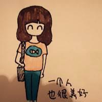 Wang岚