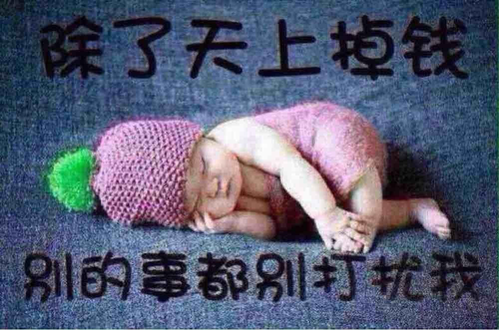 一缕阳光_62