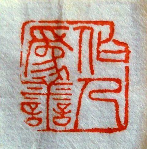 AncientBasalt