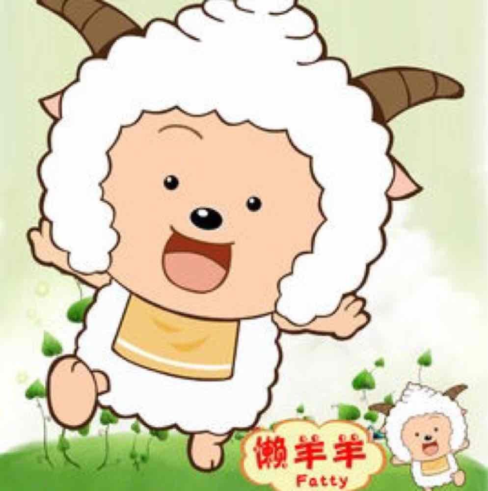懒羊羊cx