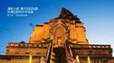 【泼水节·兰纳风情】泰国清迈曼谷6天5晚·清迈古城+大象保育中心+双龙寺+大皇宫