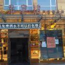 臨江匯金賓館