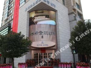 浦江喜玥大酒店
