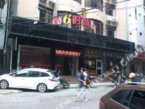 酷6時尚酒店(南安店)