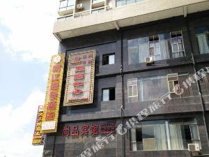 松桃兩江盛景酒店