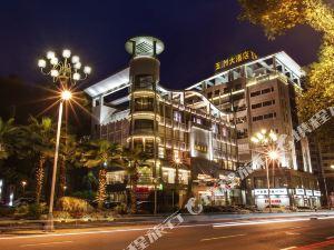永安五洲大酒店