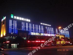 杭州天曼國際大酒店(Tianman International Hotel)