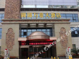 龍游御錦萬豪大酒店